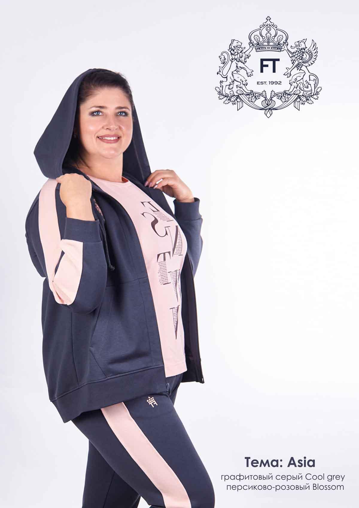 Женская коллекция Fashion Town Asia