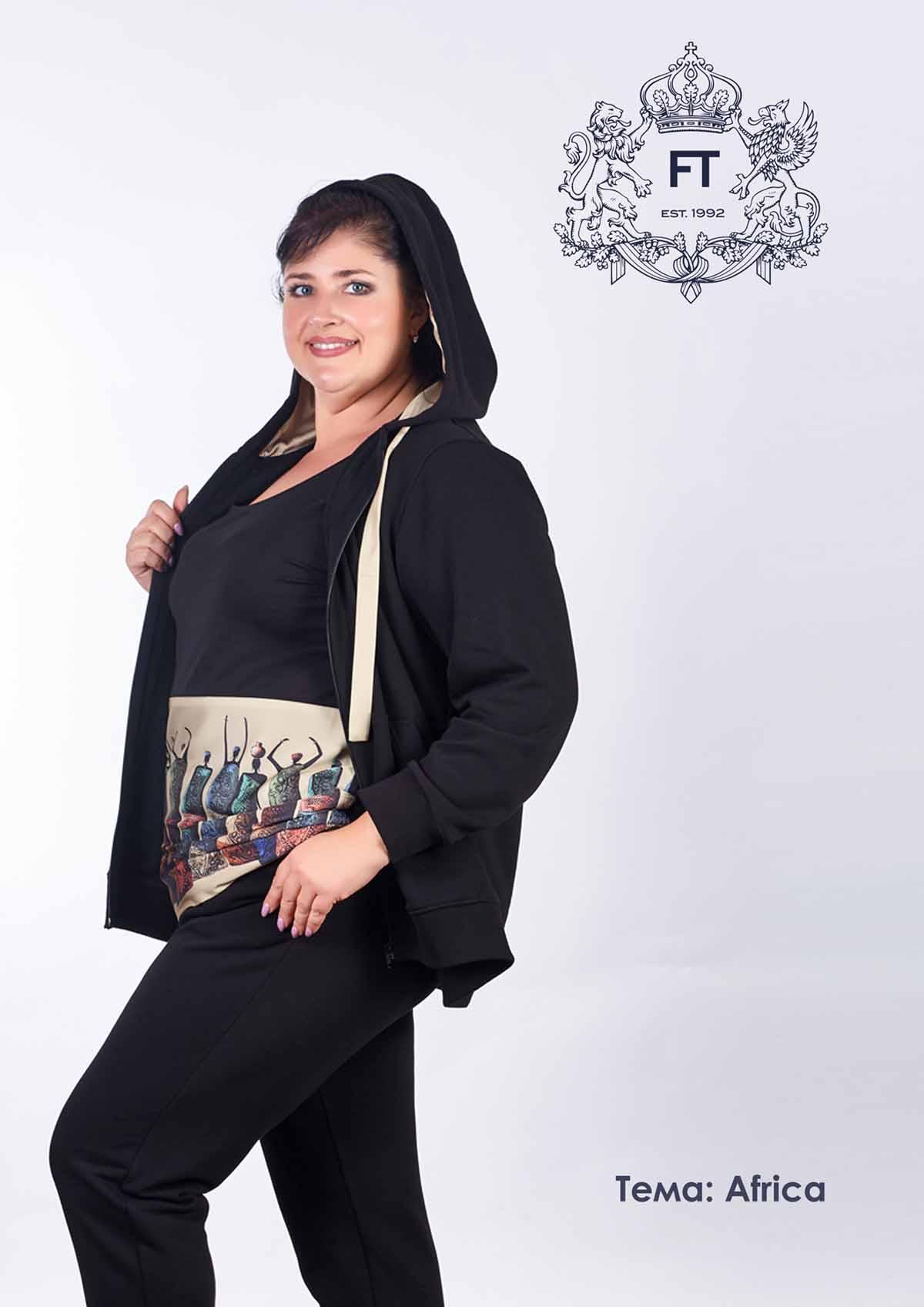 Женская коллекция Fashion Town Африка