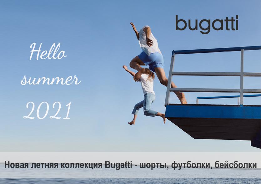 Новая летняя коллекция Bugatti - шорты, поло, бейсболки лето 2021